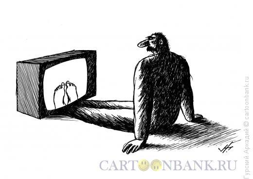 Карикатура: перед телевизором, Гурский Аркадий