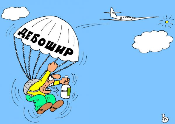 Карикатура: Дебошир, Валерий Каненков