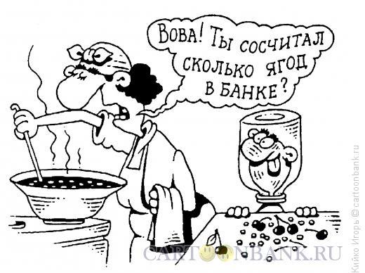 Карикатура: Любитель варенья, Кийко Игорь