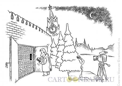 Карикатура: Новогодние обращения, Смагин Максим