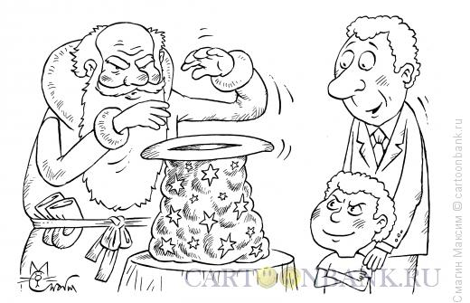 Карикатура: Дед Мороз - фокусник, Смагин Максим