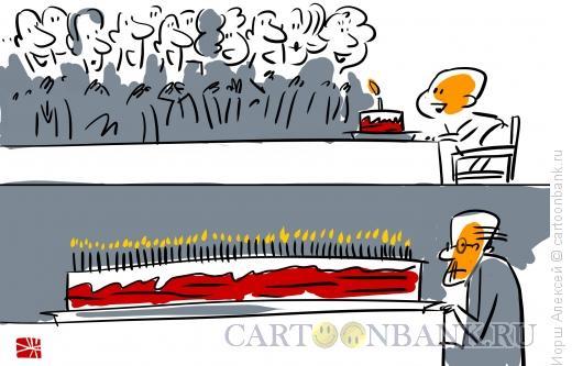 http://www.anekdot.ru/i/caricatures/normal/14/1/18/dva-vozrasta.jpg