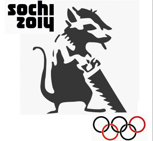 Карикатура: Сочи 2014, tuYT