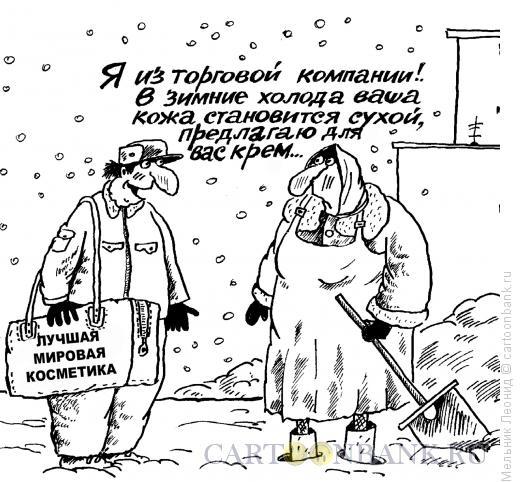 Карикатура: Продавец, Мельник Леонид