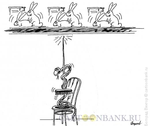 Карикатура: Стук в потолок, Богорад Виктор