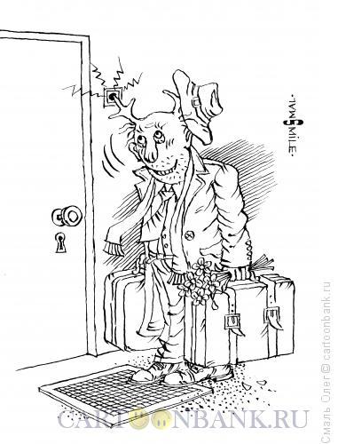 Карикатура: Из командировки, Смаль Олег