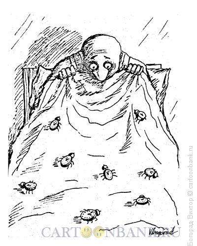 Карикатура: Ползующие будильники, Богорад Виктор