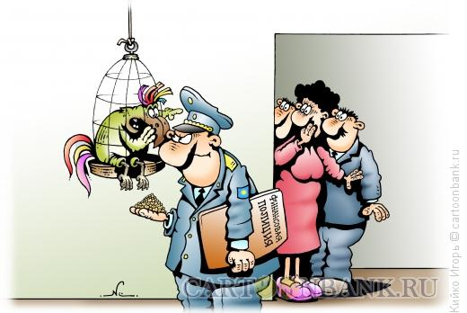 Карикатура: Стукач, Кийко Игорь