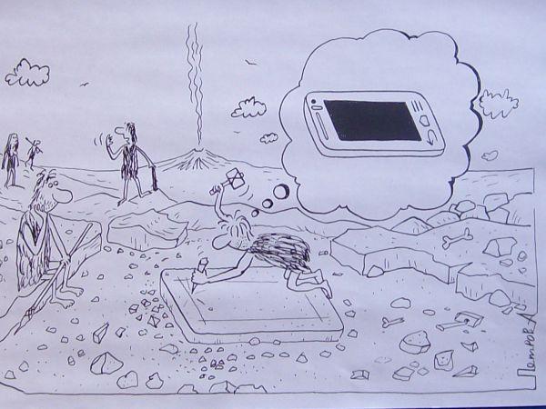 Карикатура: Воспоминания о будущем, Петров Александр