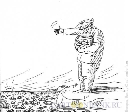 """Карикатура: """"Оцени!"""", Богорад Виктор"""