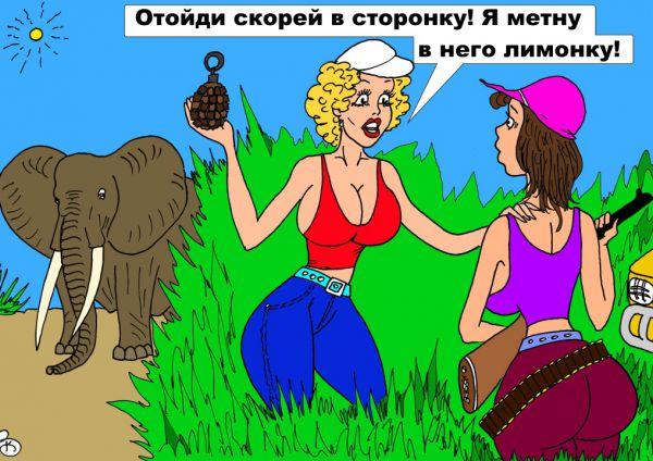 Карикатура: Звери, Валерий Каненков
