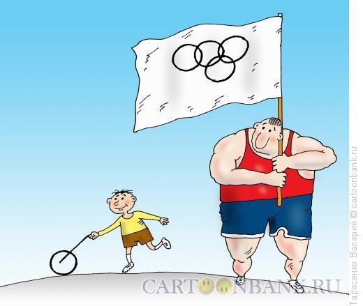 Карикатура: Игры, Тарасенко Валерий