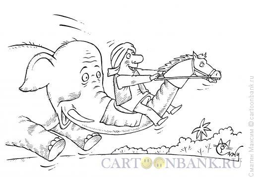 Карикатура: Скакун с хоботом, Смагин Максим