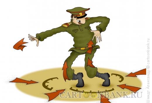 Карикатура: План наступления, Шмидт Александр