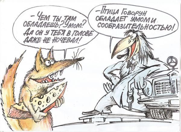 Карикатура: Бодаппово!, Бауржан Избасаров