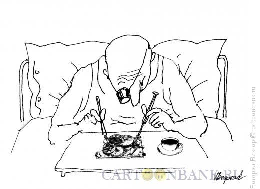 Карикатура: Завтрак в постель, Богорад Виктор