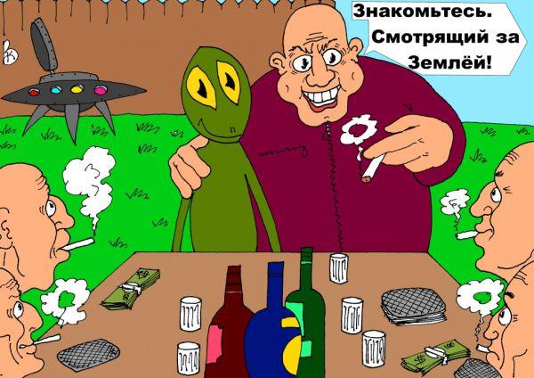 "Карикатура: ""Зелёный"", Валерий Каненков"
