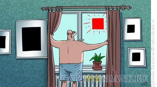 Карикатура: Мировоззрение, Дубинин Валентин