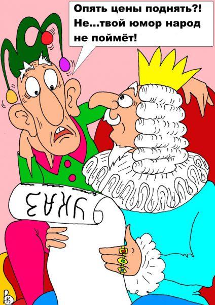 Карикатура: Не....., Валерий Каненков
