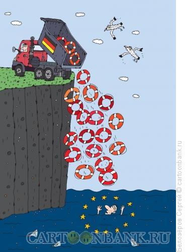 Карикатура: Спасение Евросоюза, Белозёров Сергей