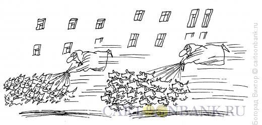 Карикатура: Выгул кошек и собак, Богорад Виктор
