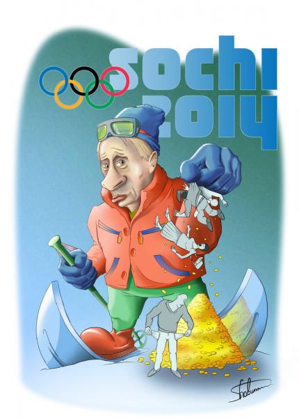 Карикатура: Олимпиада встряхнет россиян, Александр Шабунов