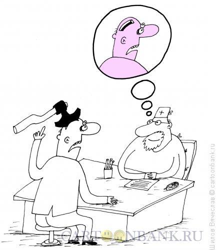 Карикатура: На приеме у врача, Шилов Вячеслав