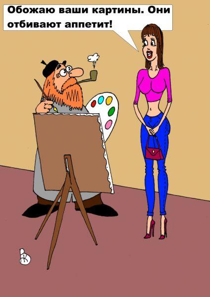 http://www.anekdot.ru/i/caricatures/normal/14/1/31/poklonnica.jpg