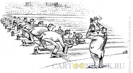 Карикатура: Забег официантов, Дубинин Валентин