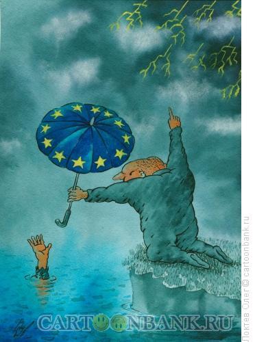 Карикатура: спасение Европой, Локтев Олег