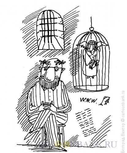 Карикатура: Сядем все!, Богорад Виктор