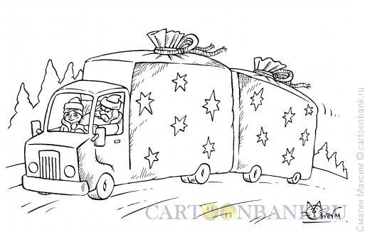 Карикатура: Новогодний грузовик, Смагин Максим
