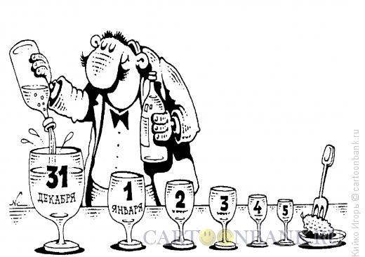 Картинки по запросу Карикатура пьянство