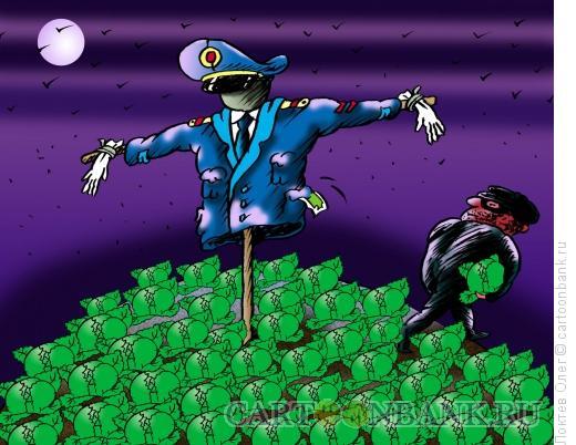 Карикатура: пугало в пагонах, Локтев Олег