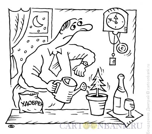 Карикатура: Успеть до денадцати, Бондаренко Дмитрий