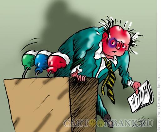 Карикатура: трибуна-боксер, Локтев Олег