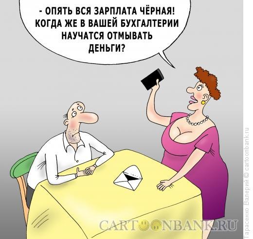 Карикатура: Черный нал, Тарасенко Валерий