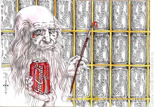 Карикатура: Леонардо да Винчи и Джоконда, Смаль Олег