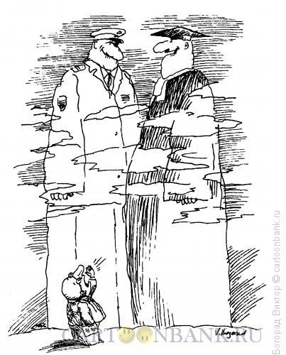Карикатура: Небожители, Богорад Виктор