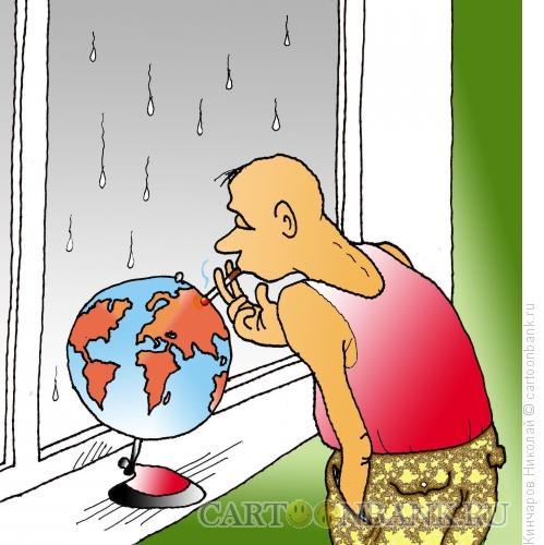 Карикатура: Горячие точки, Кинчаров Николай