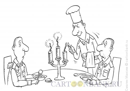 Карикатура: Солдатский ресторан, Смагин Максим