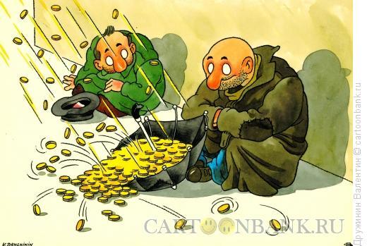 Карикатура: Денежный дождь, Дружинин Валентин
