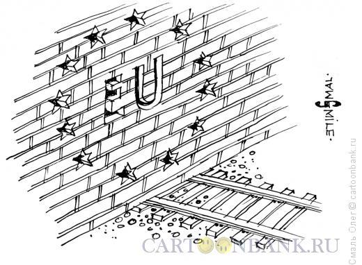 Карикатура: Европейская стена, Смаль Олег