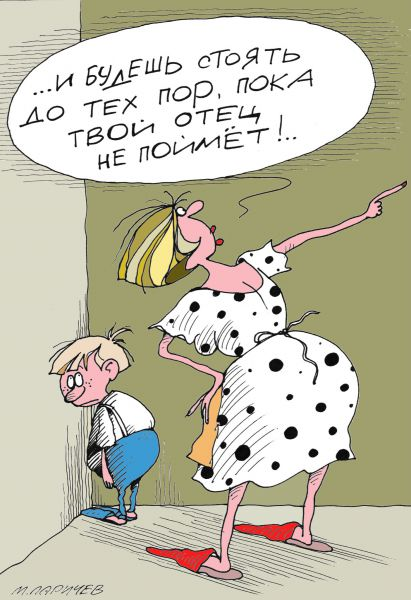 Карикатура: Виновник, Михаил ларичев