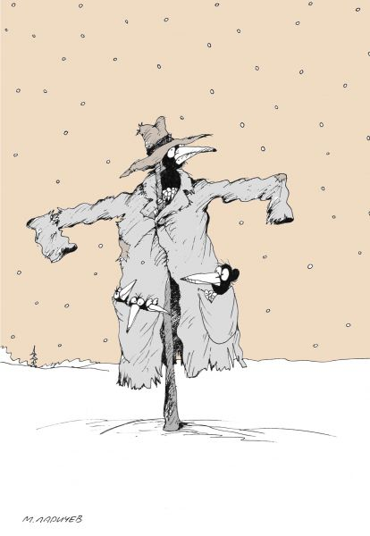 Карикатура: Зима, Михаил ларичев