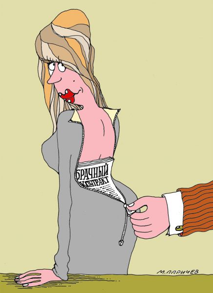 http://www.anekdot.ru/i/caricatures/normal/14/10/11/kontrakt.jpg