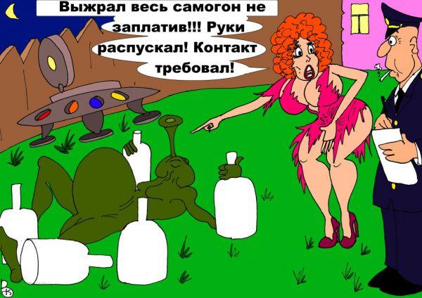 Карикатура: Залётный, Валерий Каненков