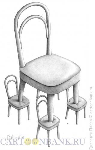 Карикатура: Кинозал власти, Далпонте Паоло