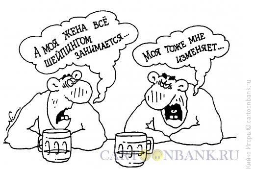 Карикатура: Похожие вещи, Кийко Игорь