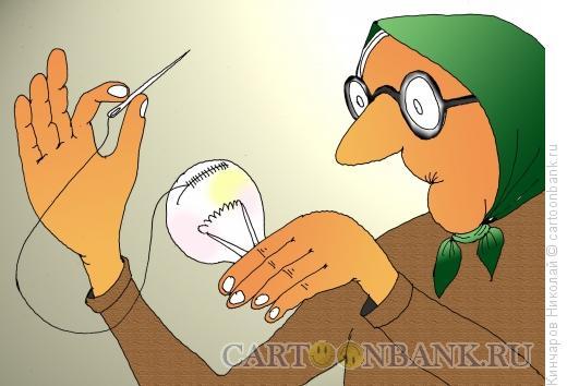 Карикатура: Бережливая бабушка, Кинчаров Николай